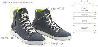 main_shoes.jpg